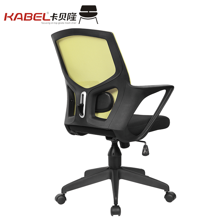 KB-2025 Modern Furniture Conference Mesh Office Computer Chair for Staff