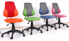 Best Price Adjustable Kids Playing Chair For Study Room