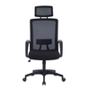 Fixed Armrest Adjustable Ergonomic Office Mesh Chair