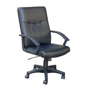 Leather Chair China Office Leather Chair Supplier Manager Leather Chair