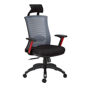 KB-8915A Morden Executive Ergonomic Mesh Chair