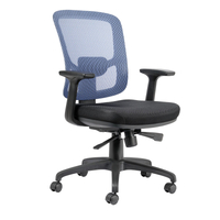 KB-8909B Executive Office Swivel Adjustable High Back Mesh Chair for Company