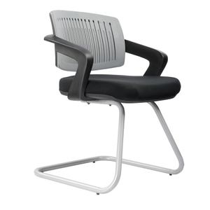 KB-2020C Reclining Meeting Chair Conference Chair with Breathable Ergonomic Design
